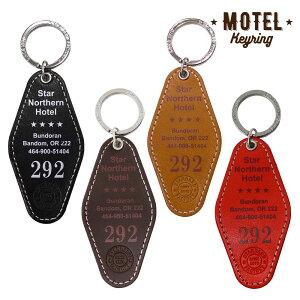 キーホルダー メンズ レディース モーテル ホテル スター レザー キーリング キーホルダー 牛革 mkr-003