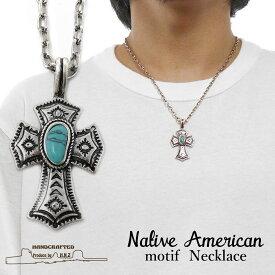 メンズ チェーン ネックレス シルバー クロス ターコイズ インディアンジュエリー メンズアクセサリー nape-002