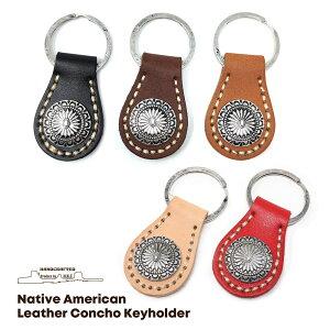 メンズ キーホルダー コンチョ ネイティブ アメリカン レザー コンチョ ココペリ 本革 キーリング nlab-021