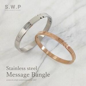 メンズ レディース ペア商品 バングル ブレスレット ステンレス シンプル ジュエリー アクセサリー