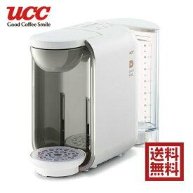 送料無料 UCC ドリップポッド DP2-W ホワイト 簡単 コーヒーメーカー カプセル