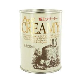冨士クリーミー 乳脂肪20% 380g / コーヒー 紅茶 料理 デザート