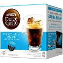ネスカフェ ドルチェグスト 専用カプセル アイスコーヒー ブレンド(ブラックタイプ)CFI16002