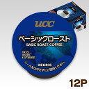 UCC キューリグ ブリュースター Kカップ ベーシックロースト 8g×12個入 (301257000)