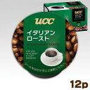 UCC キューリグ ブリュースター Kカップ イタリアンロースト 7.5g×12個入 (301258000)