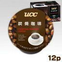 UCC キューリグ ブリュースター Kカップ 炭焼珈琲N 7g×12個入 (301259000)