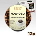 UCC キューリグ ブリュースター Kカップ カフェインレス 8g×12個入 (301262000)