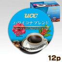 UCC キューリグ ブリュースター Kカップ ハワイコナブレンド 8g×12個入 (301265000)