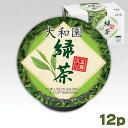 UCC キューリグ ブリュースター Kカップ 大和園 玉露入り緑茶 3g×12個入 (411390000)