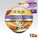 UCC キューリグ ブリュースター Kカップ 大和園 ジャスミン茶 4g×12個入 (411392000)