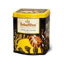 セバスティ動物型紅茶 アフリカンライオン ルイボスティー100g / 紅茶 プレゼント ギフト