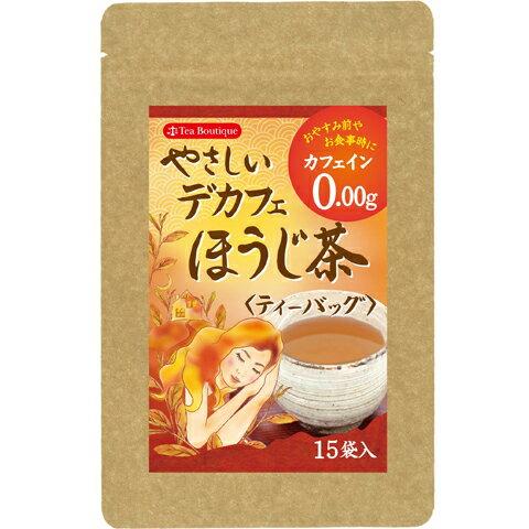 ティーブティック やさしいデカフェ紅茶 ほうじ茶 1.7gx15TB / ティーバッグ ノンカフェイン 飲みやすい ホット アイス