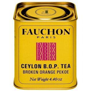FAUCHON(フォション) セイロンティー 125g リーフ 缶入り 紅茶 BOP フランス パリ ハイグロウン