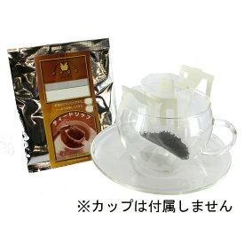 鉄観音カスタム 1杯分 [中国茶]