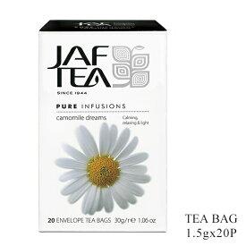 JAF TEA ジャフティー カモミールドリーム ティーバッグ 1.5g×20TB 紅茶 フレーバー スリランカ