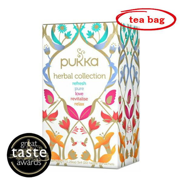 pukka(パッカ) 有機ハーブティー セレクションボックス 20TB