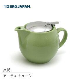 ZERO JAPAN ユニバーサルティーポット 3人用 AR アーティチョーク 450cc BBN-02AR / 茶こし付き 紅茶 ハーブ 日本茶 ゼロジャパン