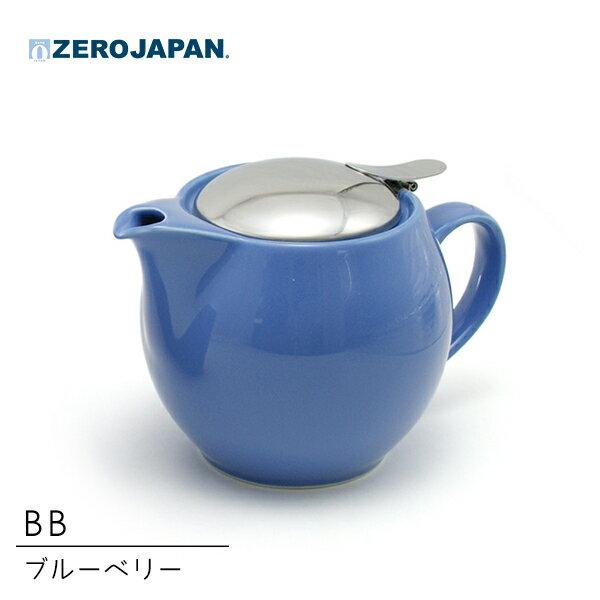 ZERO JAPAN ユニバーサルティーポット 3人用 BB ブルーベリー 450cc BBN-02BB / 茶こし付き 紅茶 ハーブ 日本茶 ゼロジャパン