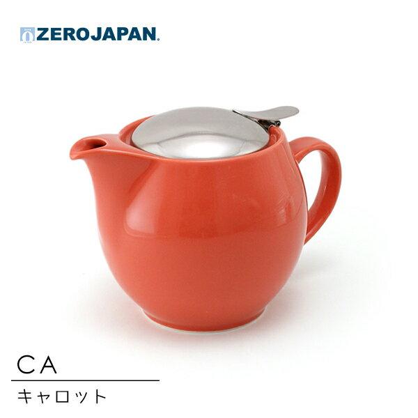 ZERO JAPAN ユニバーサルティーポット 3人用 CA キャロット 450cc BBN-02CA / 茶こし付き 紅茶 ハーブ 日本茶 ゼロジャパン