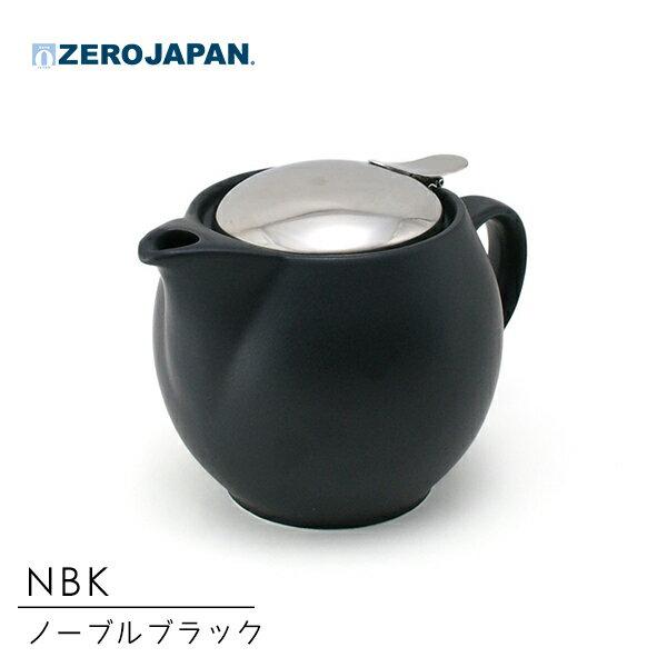 ZERO JAPAN ユニバーサルティーポット 3人用 NBK ノーブルブラック 450cc BBN-02NBK / 茶こし付き 紅茶 ハーブ 日本茶 ゼロジャパン