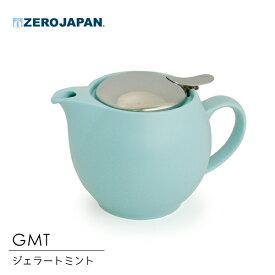 ZERO JAPAN ユニバーサルティーポット 3人用 GMT ジェラートミント 450cc BBN-02GMT / 茶こし付き 紅茶 ハーブ 日本茶 ゼロジャパン