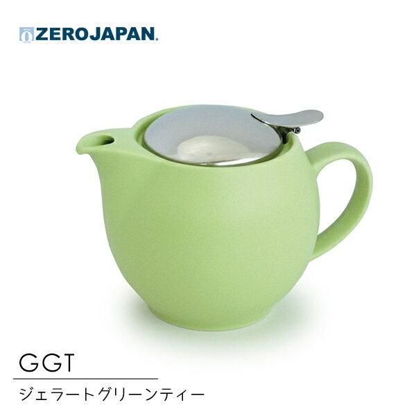 ZERO JAPAN ユニバーサルティーポット 3人用 GMA ジェラートグリーンティー 450cc BBN-02GGT / 茶こし付き 紅茶 ハーブ 日本茶 ゼロジャパン