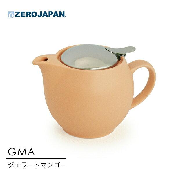 ZERO JAPAN ユニバーサルティーポット 3人用 GMA ジェラートマンゴー 450cc BBN-02GMA / 茶こし付き 紅茶 ハーブ 日本茶 ゼロジャパン