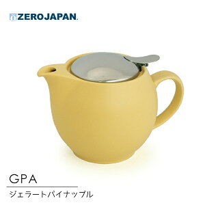 ZERO JAPAN ユニバーサルティーポット 3人用 GPA ジェラートパイナップル 450cc BBN-02GPA 茶こし付き 紅茶 ハーブ 日本茶 ゼロジャパン