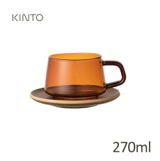 KINTOキントーSEPIAセピアカップ&ソーサー270mlアンバー21740/ティーカップコーヒーカップ紅茶耐熱ガラス