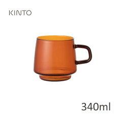 KINTOキントーSEPIAセピアガラスマグカップ340mlアンバー21741/ティーカップコーヒーカップ紅茶耐熱ガラス