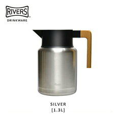 RIVERSリバーズサーモジャグキートシルバー1.3L真空二重構造ステンレス魔法瓶/コーヒー紅茶水筒おしゃれアウトドア