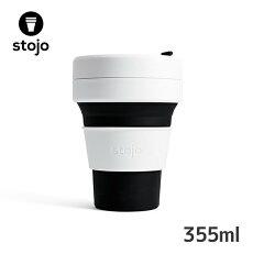 stojo(ストージョ)POCKETCUPBK12oz/355ml/折り畳みマイカップマイタンブラーシリコンカップ