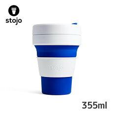 stojo(ストージョ)POCKETCUPBL12oz/355ml/折り畳みマイカップマイタンブラーシリコンカップ