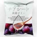 チアシード蒟蒻ゼリー ブドウ味 (10個入) / オメガ3脂肪酸 必須アミノ酸 食物繊維