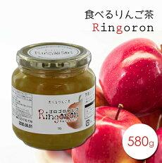 香味りんご茶りんごろん580g/角切りりんごティーソーダパイパンケーキヨーグルトトーストハイボール