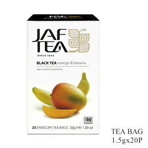 JAF TEA ジャフティー マンゴバナナ ティーバッグ 1.5g×20TB 紅茶 フレーバー スリランカ