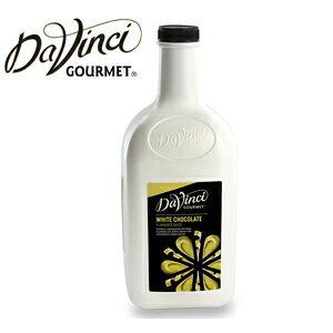 ダヴィンチ グルメソース ホワイトチョコレートソース 2.6kg
