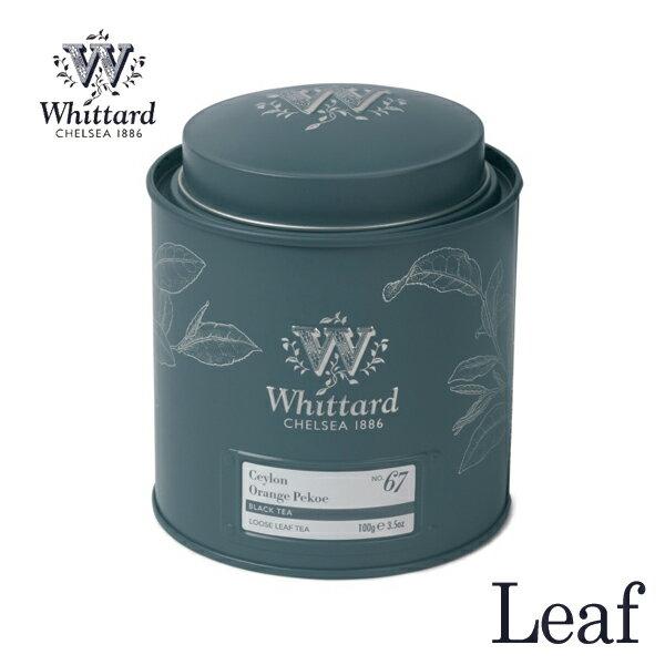 Whittard(ウィッタード) リーフティー缶入り セイロンオレンジペコ 100g