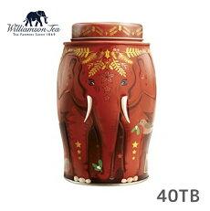≪送料無料≫WilliamsonTeaウィリアムソンティーホームハート(アップル&スパイス)2.5g×40P/象缶イギリス英国ケニアお土産プレゼント