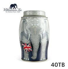 ≪送料無料≫WilliamsonTeaウィリアムソンティーケニアンアース(イングリッシュブレックファスト)2.5g×40P/象缶イギリス英国ケニアお土産プレゼント
