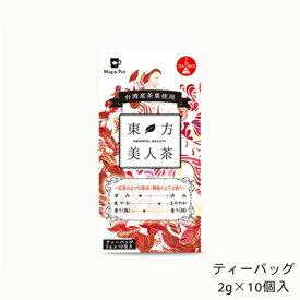 Mug&Pot 東方美人茶 ティーバッグ 2g×10P 台湾茶 中国茶