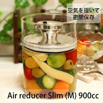 Felio(フェリオ) エアリデューサースリム(M) 900cc F9483 / felio air reducer slim