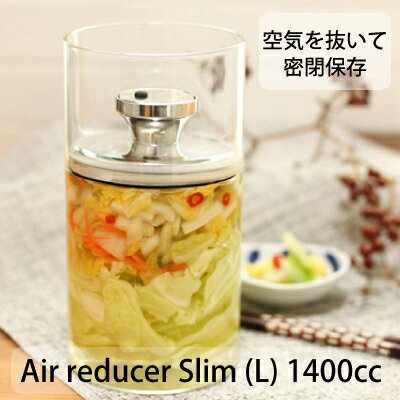 Felio(フェリオ) エアリデューサースリム(L) 1400cc F9490 / felio air reducer slim