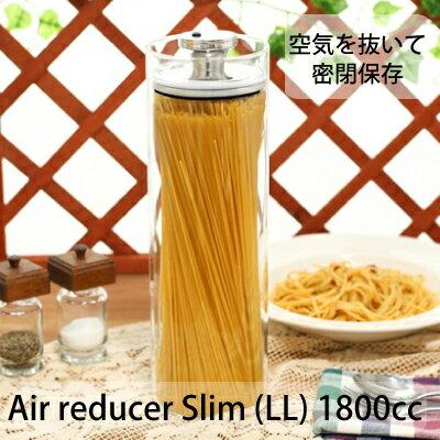 Felio(フェリオ) エアリデューサースリム(LL) 1800cc F9506 / felio air reducer slim