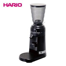 ≪送料無料≫Hario ハリオ V60 エレクトリックグラインダー EVCG-8B-J / ダイヤル コーヒーミル エスプレッソ