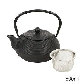 和の味 鉄鋳物製急須 600ml 彩線 HB-4687 パール金属 日本茶 紅茶 お茶 ティーポット