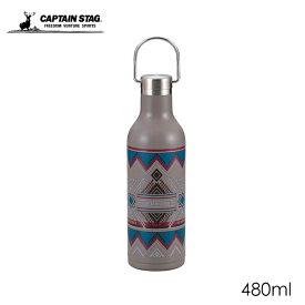 CSネイティブ ハンガーボトル 480 グレー UE-3463 CAPTAINGSTAG キャプテンスタッグ ステンレス 水筒