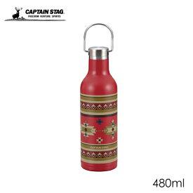 CSネイティブ ハンガーボトル 480 レッド UE-3465 / CAPTAINGSTAG キャプテンスタッグ ステンレス 水筒