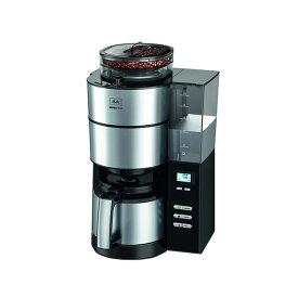 送料無料 Melitta メリタ アロマフレッシュサーモ 2-10杯用 AFT1021-1B ミル付き全自動コーヒーメーカー