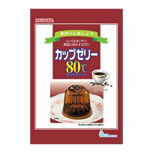 かんてんぱぱ カップゼリー80℃ コーヒー 100g×2袋入
